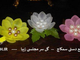 خرید گل سر دخترانه زنانه مجلسی زیبا